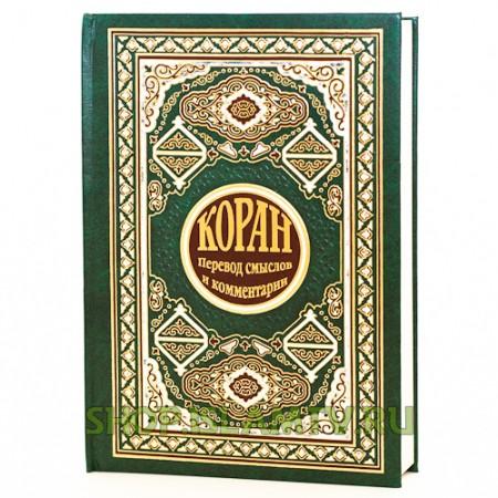 Коран Перевод Пороховой Скачать Pdf