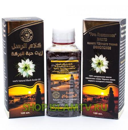 масло черного тмина применение инструкция отзывы